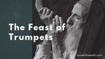 The Prophetic Significance of the Feast of Trumpets